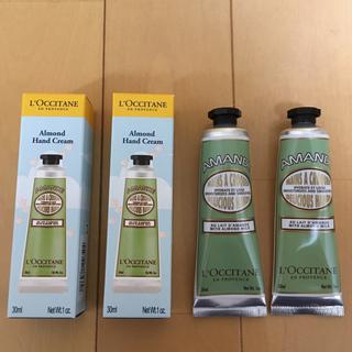 L'OCCITANE - 新品2本☆ ロクシタン アーモンド アマンドシェイプ スムースハンドクリーム