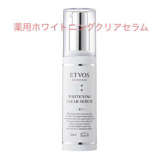 エトヴォス(ETVOS)のエトヴォス 薬用ホワイトニングクリアセラム 50ml ETVOS(美容液)