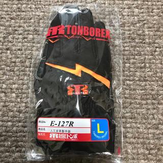 トンボ 人工皮革製手袋(その他)