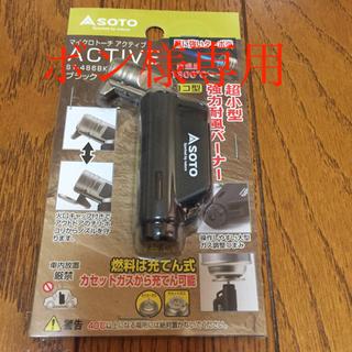 シンフジパートナー(新富士バーナー)のSOTOマイクロトーチST486BK(その他)