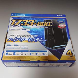 エヌイーシー(NEC)の【新品 未使用】PA-WG2600HS(PC周辺機器)