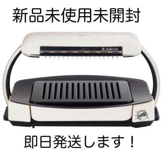 アラジン グラファイトグリラー AEG-G13A 【新品未使用未開封】