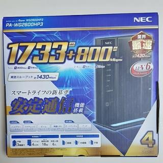 エヌイーシー(NEC)の【新品未使用】NEC PA-WG2600HP3 無線ルー(PC周辺機器)