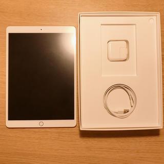 Apple - APPLE iPad Pro 10.5 WI-FI 64GB ゴールド