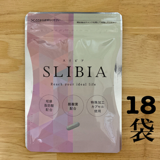 SLIBIA × 6袋⭐︎SNSでも話題なサプリ⭐︎腸活、腸内フローラ、酪酸菌(ダイエット食品)