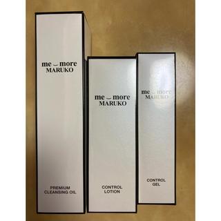 マルコ(MARUKO)のミモアマルコ 3本セット(化粧水/ローション)