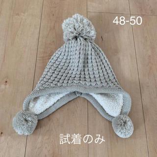しまむら - ニット帽