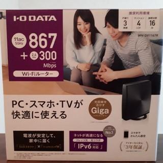 アイオーデータ(IODATA)のWIFIルーター WN-DX1167R(PC周辺機器)