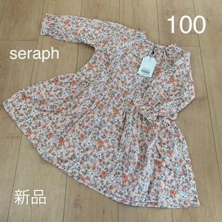 Seraph - 【seraph】100㎝新品花柄ワンピース