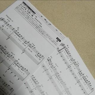 【モアキュート様専用】ピアノ 楽譜 シンデレラガール(ポピュラー)