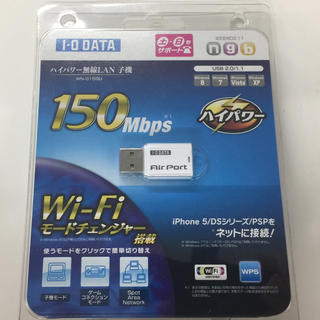 アイオーデータ(IODATA)のハイパワー無線LAN 子機 WN-G150U(PC周辺機器)