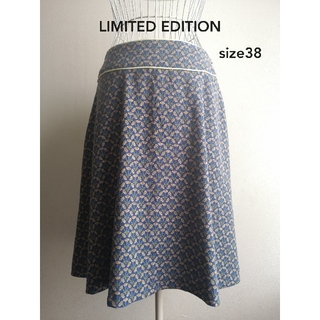 ジュンコシマダ(JUNKO SHIMADA)の美品 LIMITED EDITION お上品大人サーキュラースカート(ひざ丈スカート)
