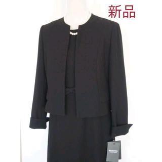 ジュンコシマダ(JUNKO SHIMADA)の【新品】ジュンコ シマダ喪服★15号ブラックフォーマルスーツ(礼服/喪服)