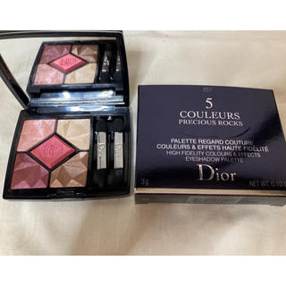 Dior - Diorディオール サンクククール857ルビー アイシャドウ
