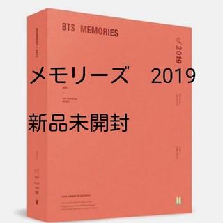 防弾少年団(BTS) - BTS MEMORIES OF 2019 DVD 完全未開封