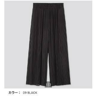UNIQLO - プリーツスカートパンツ(ブラック)