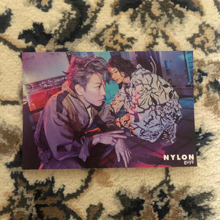 NYLON JAPAN guys 佐藤健 渡邊圭祐 特典ポストカード