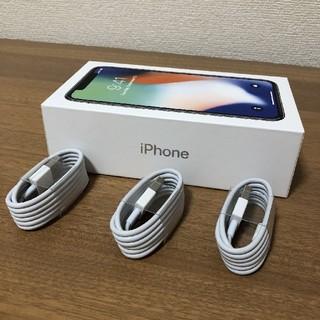 ライトニングケーブル 充電器 iphone iphone スマホ 純正品質