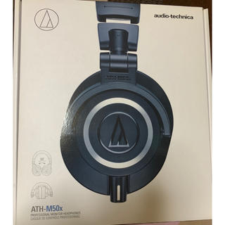 audio-technica - audio-Technica ATH-M50x