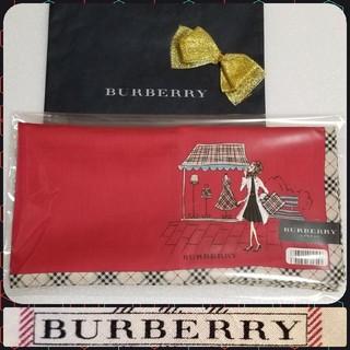 BURBERRY - BURBERRYハンカチ*ウィンドウショッピング【未開封品】