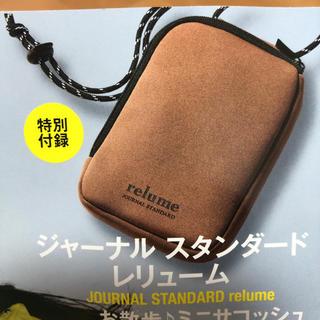 ジャーナルスタンダード(JOURNAL STANDARD)のLEE 10月号付録 サコッシュ(ボディバッグ/ウエストポーチ)