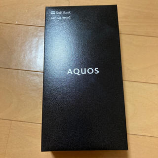 AQUOS - 【新品未使用】AQUOS zero2 アストロブラック