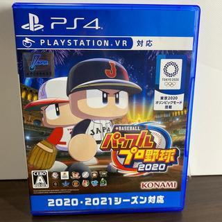 PlayStation4 - eBASEBALL パワフルプロ野球2020 PS4