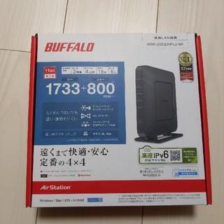 Buffalo - BUFFALO WSR-2533DHPL2-BK 無線LANルーター