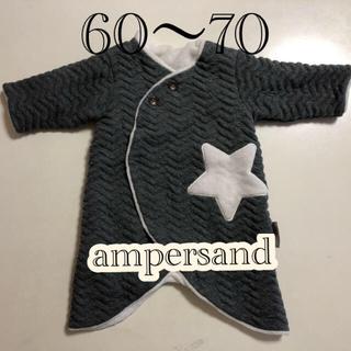 アンパサンド(ampersand)の【新品未使用】カバーオール 70 ampersand(カバーオール)
