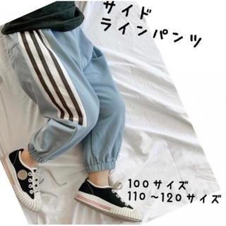 子供服 サイドラインパンツ キッズパンツ 男の子ズボン