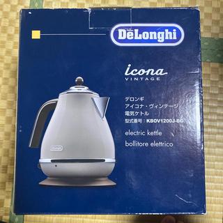 デロンギ(DeLonghi)の電気ケトル(調理道具/製菓道具)