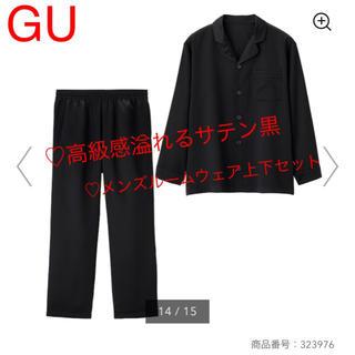 ジーユー(GU)の★専用XLサイズ(ジャージ)