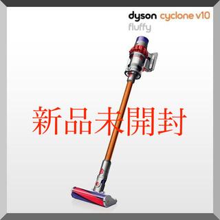 Dyson - 【新品】ダイソン Dyson V10 Fluffy SV12FF