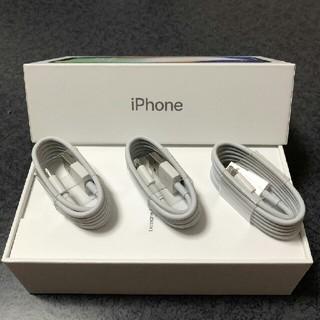 iPhone スマホ iPhone スマホ ライトニングケーブル 充電器