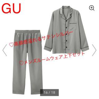 ジーユー(GU)の★専用 XLサイズ(ジャージ)