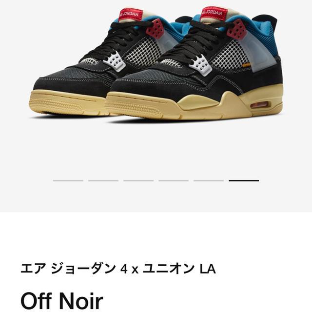 NIKE(ナイキ)のNIKE エアジョーダン4 OFF Noir ユニオン LA  メンズの靴/シューズ(スニーカー)の商品写真