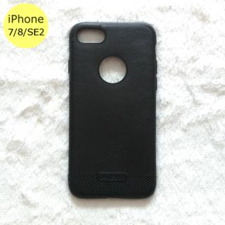 PUレザー&TPU iPhone7/8/SE2 iPhoneケース ブラック