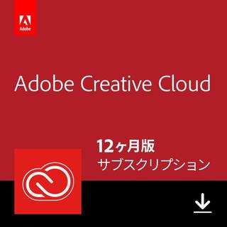 Adobe Creative Cloud コンプリートプラン 12ヶ月版 2台