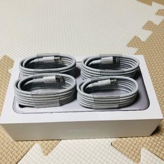 ライトニングケーブル 充電器 充電器 iPhone スマホ 新品 純正品質