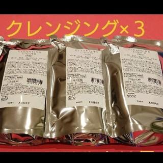 ORBIS - オルビス クレンジングリキッド詰め替え✕3