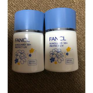 ファンケル(FANCL)のファンケル サンガード50+c プロテクトUV 日焼け止めミルク SPF50+ (日焼け止め/サンオイル)