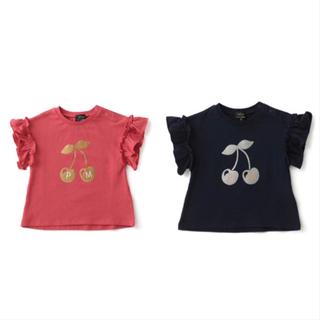 petit main - オーガニックコットン チェリープリント袖フリルTシャツ