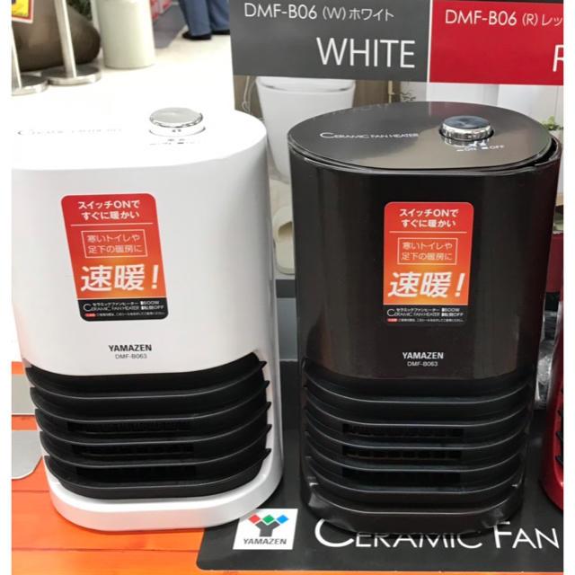 山善(ヤマゼン)のYAMAZEN セラミックヒーター2台セット スマホ/家電/カメラの冷暖房/空調(電気ヒーター)の商品写真