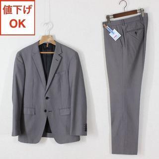 オリヒカ(ORIHICA)の04 オリヒカ スーツ Y6 L 細身 M メンズ tqe 春夏 ★極美品★(セットアップ)