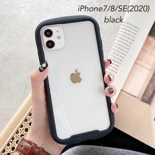 iPhone7/8/SE2 iPhoneケース クリアケース 透明 ブラック