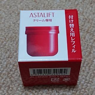 ASTALIFT - アスタリスククリーム 30g レフィル 新品