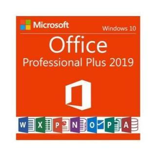office2019 professional plus /ダウンロード版・即納