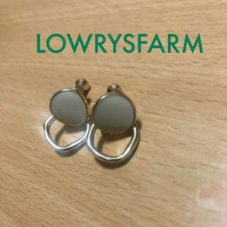 ローリーズファーム(LOWRYS FARM)のイヤリング (イヤリング)