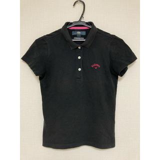 キャロウェイゴルフ(Callaway Golf)のキャロウェイ ゴルフ レディース 半袖ポロシャツ 黒(ウエア)