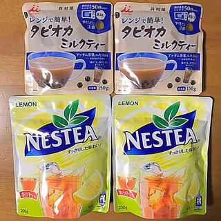井村屋 タピオカミルクティー × 2・ネスレ  ネスティーレモン × 2